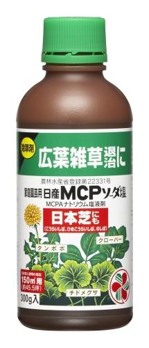 家庭園芸用日産MCPソーダ塩写真