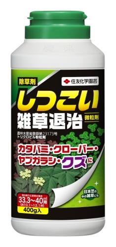 しつこい雑草退治微粒剤写真