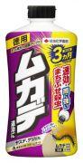 【2018新商品】ムカデ粉剤写真