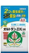オルトランDX粒剤写真