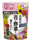 マイガーデン花・野菜用写真