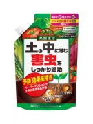 家庭園芸用サンケイダイアジノン粒剤3写真