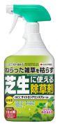 HCCザイトロンアミンスプレー液剤写真