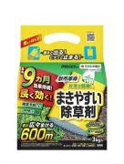 クサノンEX粒剤(3kg)写真